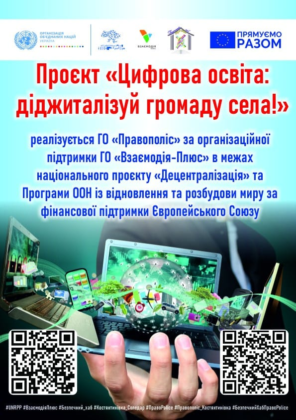image_2020-10-14_091005