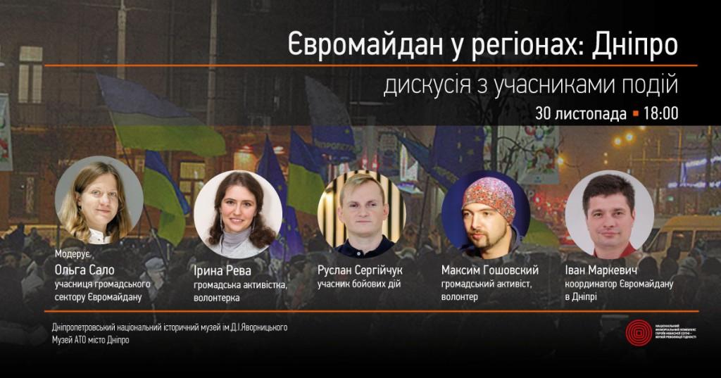 2020_11_29_FB_event (1)
