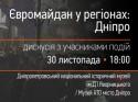 2020_11_29_site_prew (1)