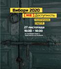 Group 322-01