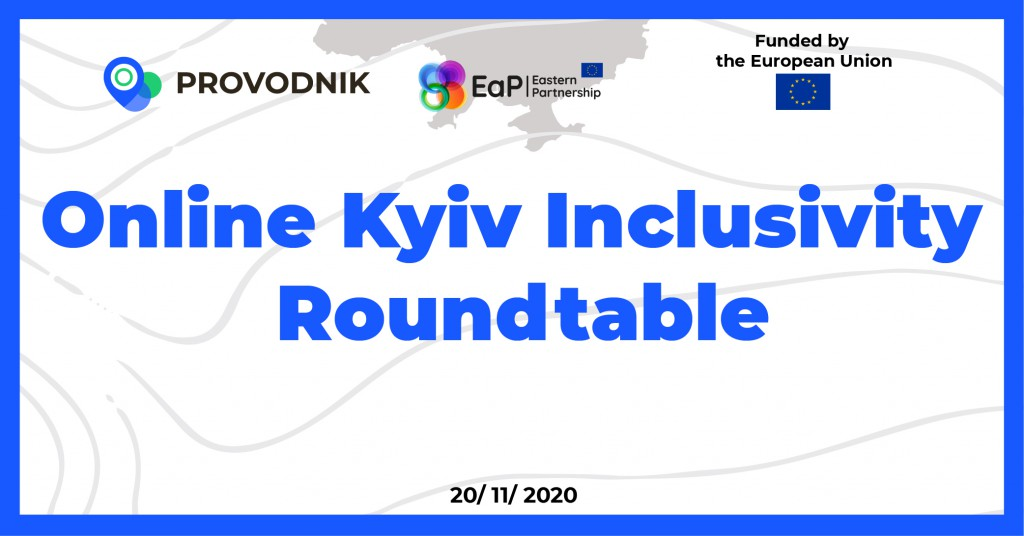 Online Kyiv Inclusivity