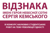 RDM_KEMSKY-2-SITE-NEWS