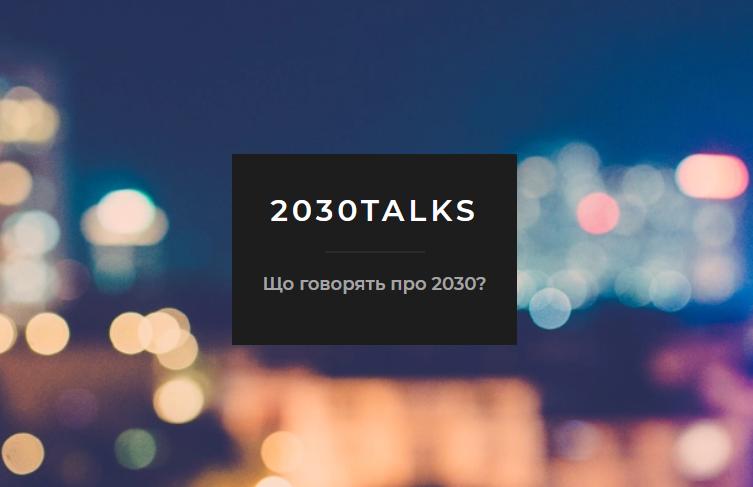 2030Talks