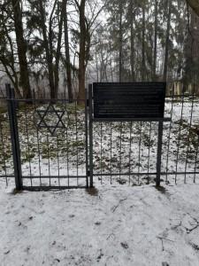 Кладовище в Банилові