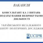 IMG_9738 (1)