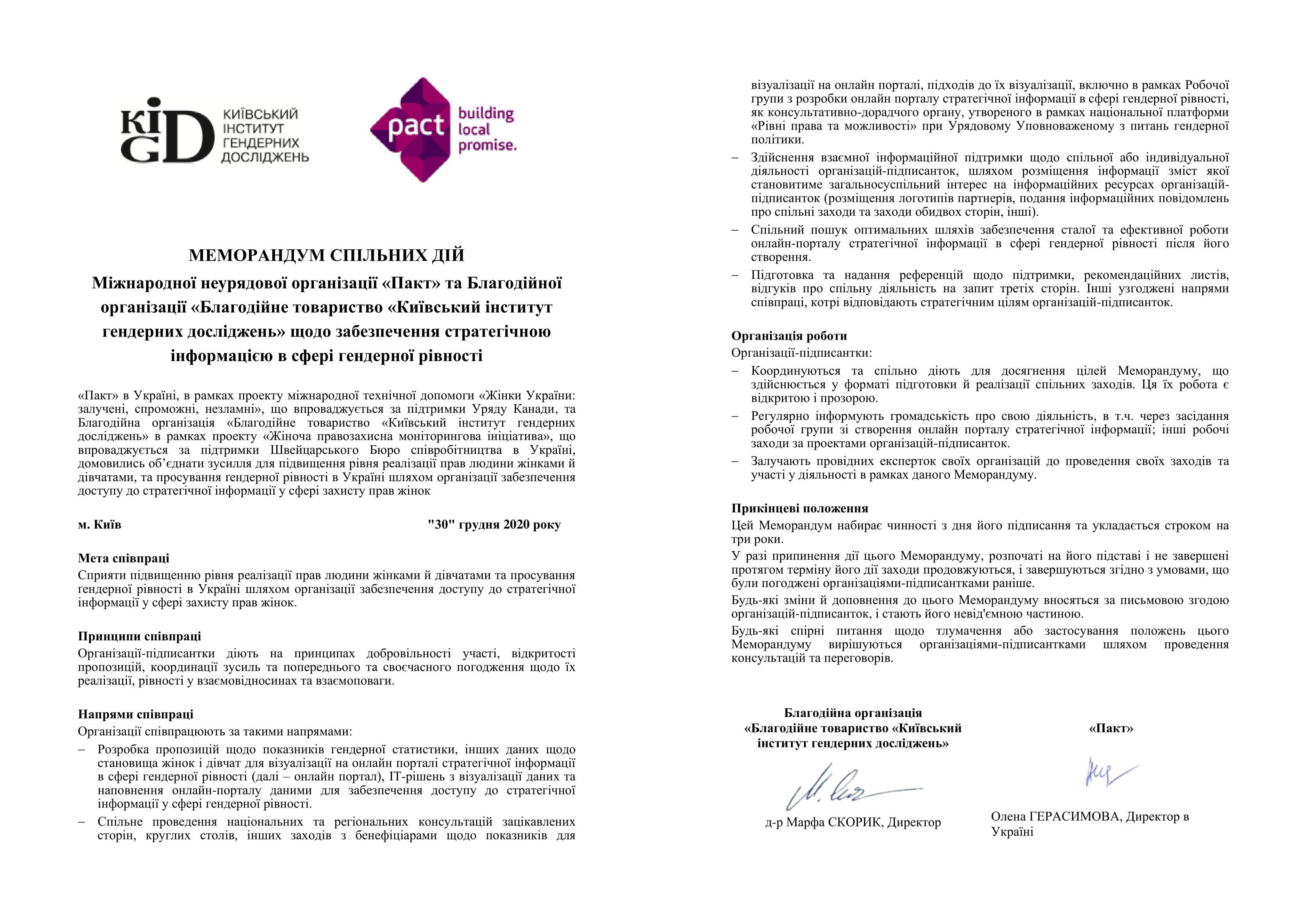 Pact-kigs-memorandum-december-30-2020-ukr-fin