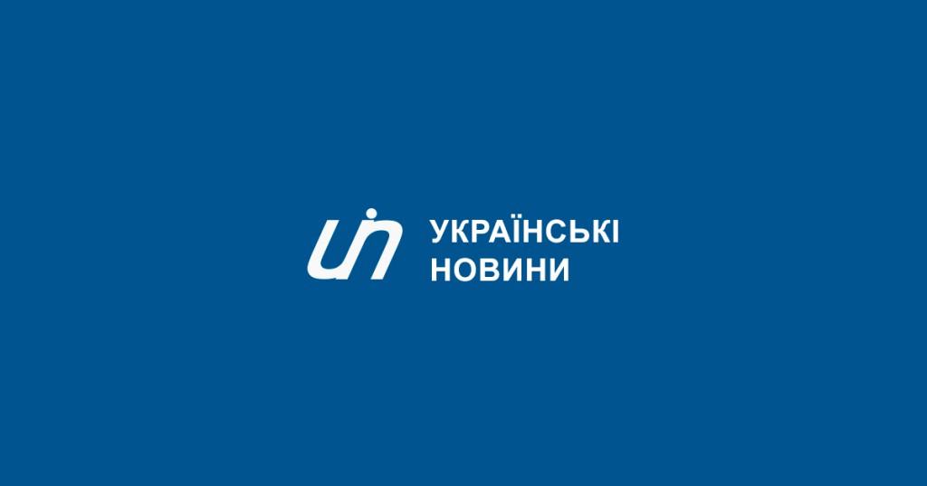 ukranews_1200x630