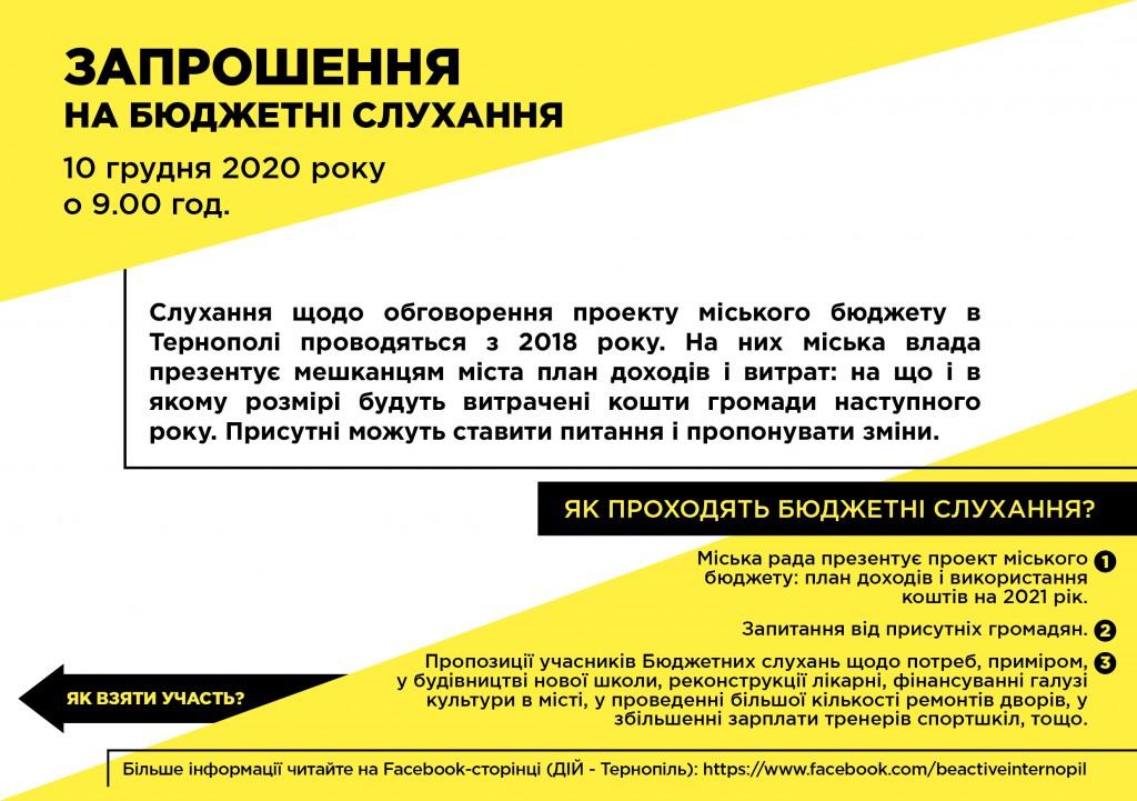 zaprosh_A-5-01