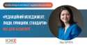 КЖЕ_Курята