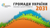 зображення_viber_2021-01-25_13-13-23