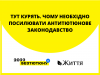 KOLY-V-UKRAI-NI-NASTANE-KINETS-EPOKHY-KURINNYA_-7