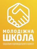 """Логотип проєкту """"Молодіжна школа соціально-відповідального бізнесу"""""""