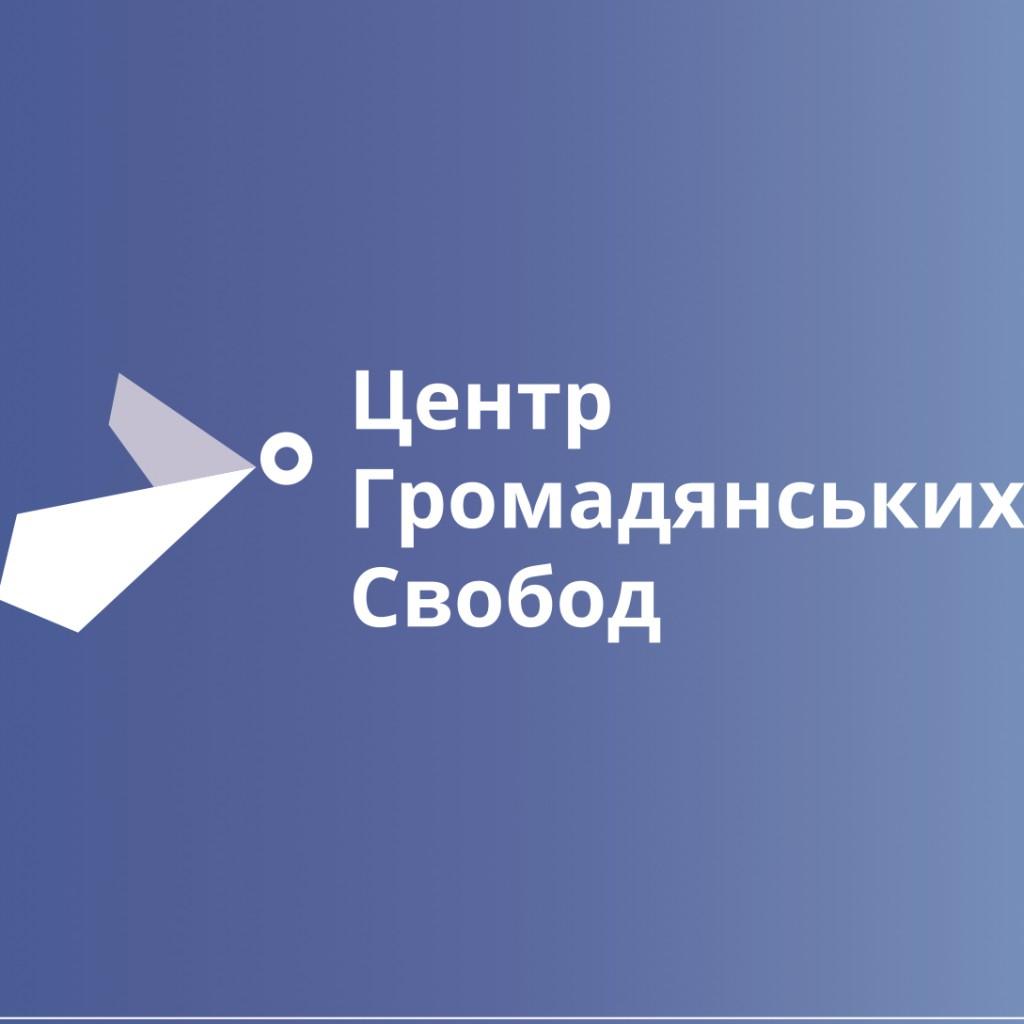 ccl-logotypy-kopiya
