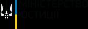 minjust_logo_ua
