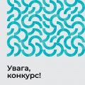 _obyava