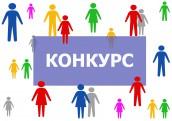 конкурс_постери