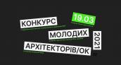 1_сайт кавер_fin-27