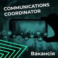 Communications Coordinator 1