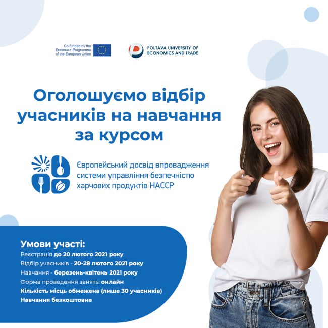 harchovyh_produktiv_nassr_1