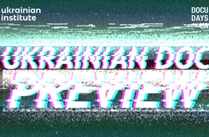 ukr_doc_preview