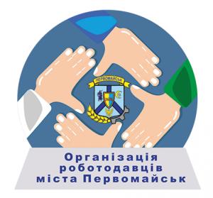 Лого_Організація роботодавців міста Первомайськ