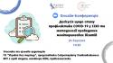 Механізм НПМ_ юрисдикція, інструменти роботи та перспективи для захисту ЛГБТ людей (10)