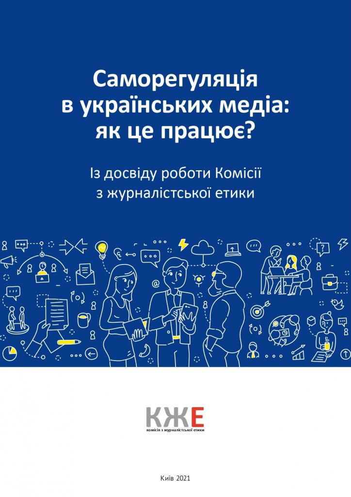 Brochure 2021 v2_1_page-0001