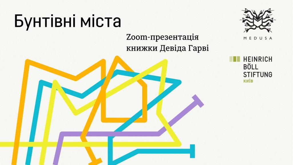 Buntivni_mista