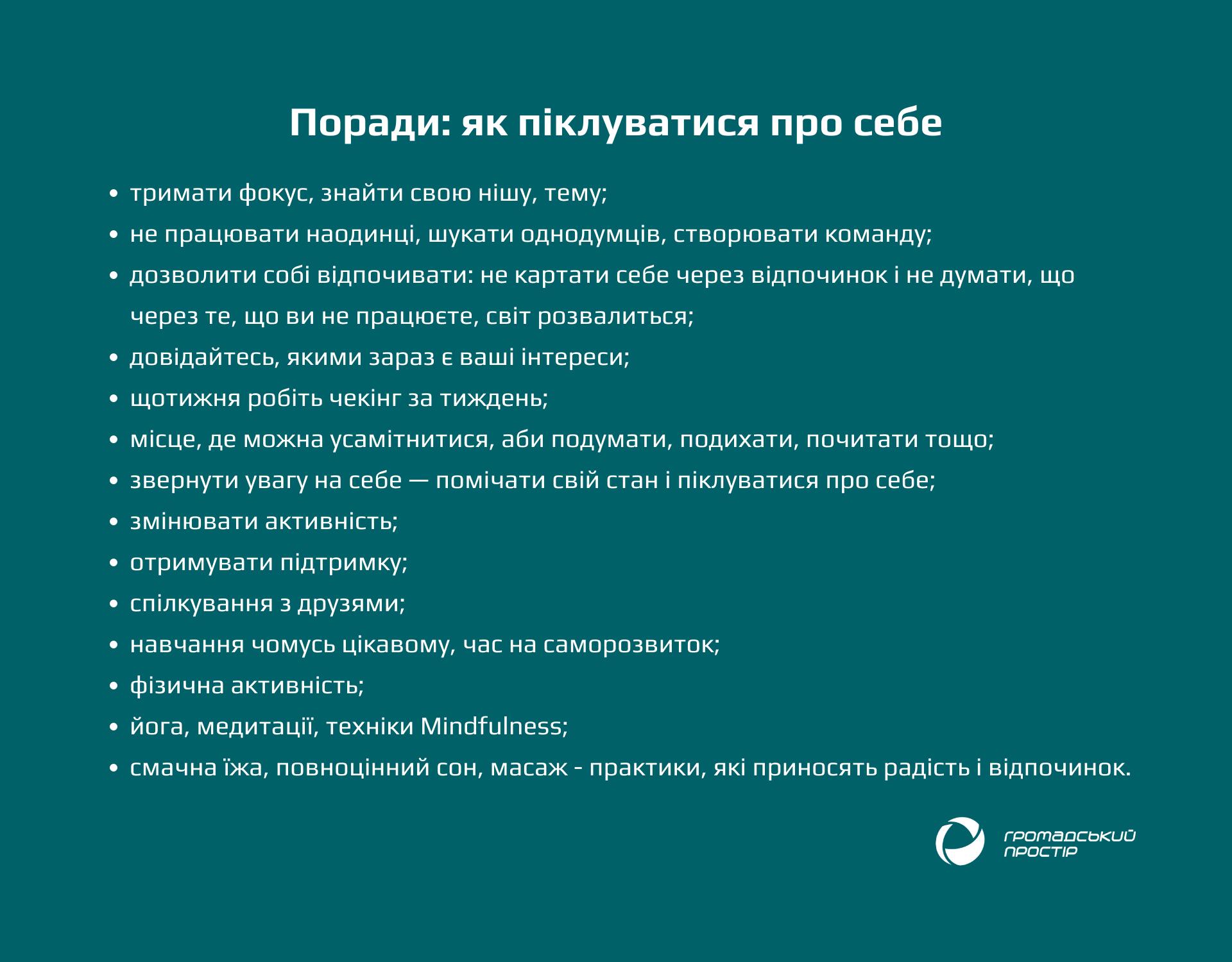 GP_infgrfc(6)