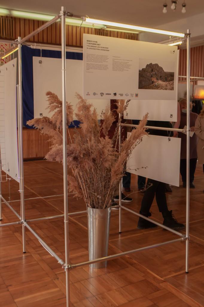 Рослини Бердянська доповнюють експозицію