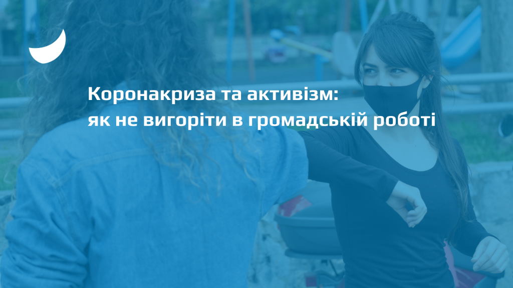 NEW_slider_ГП (2)