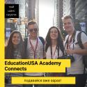 EducationUSA Academy Connects
