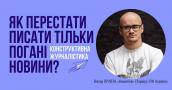 Вікторі Пічугін