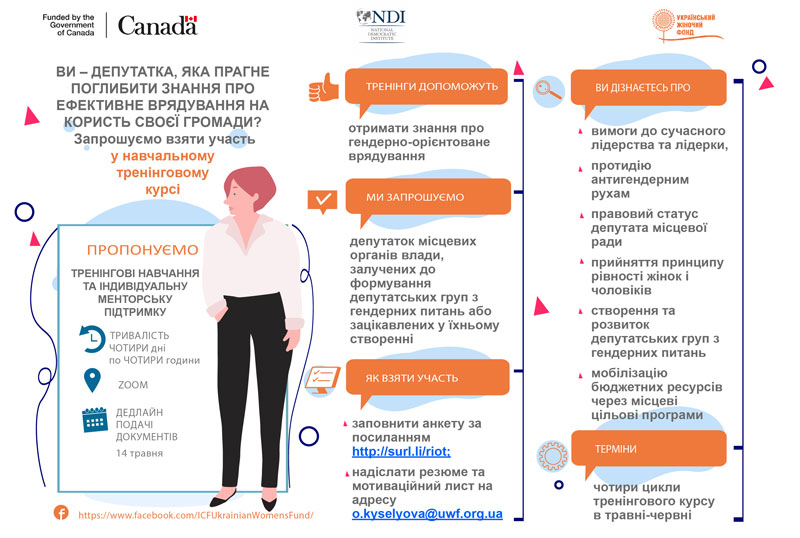 Infographic_elected-women1