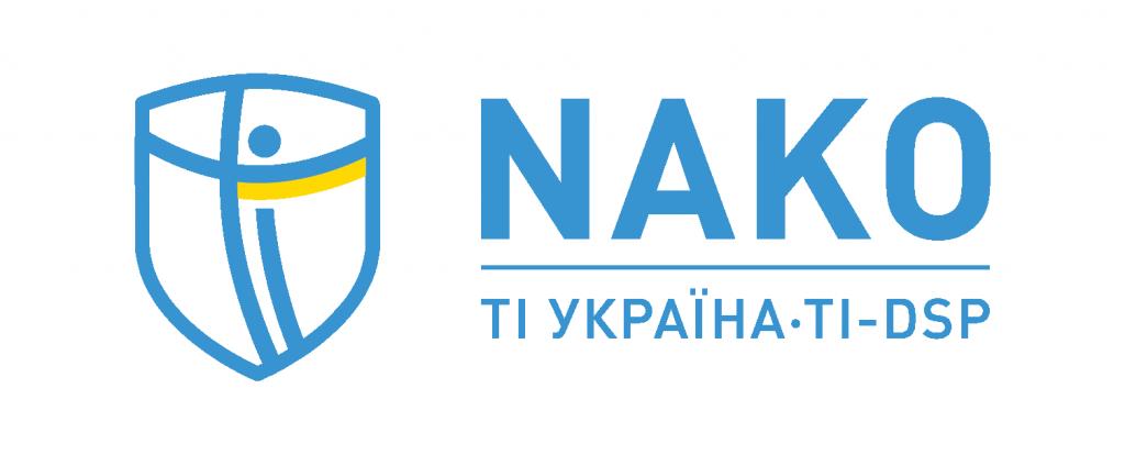 NAKO_Ti_logo-02 (1)