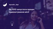 NEW_slider_ГП (4)