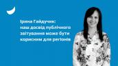 NEW_slider_ГП(75)