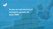 NEW_slider_ГП(79)