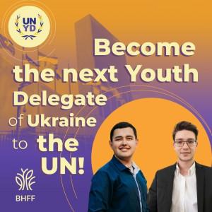 Молодіжний делегат_інст1
