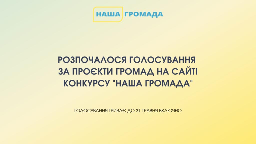 Сайт (2)