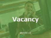 вакансія vacancy робота(1)