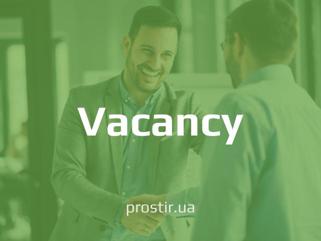 вакансія vacancy робота(3)