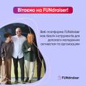 FUNdraiser-post-3.3