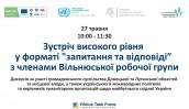 Poster_ukr-1
