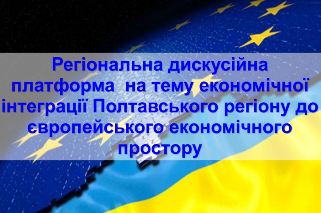 imgonline-com-ua-Text-on-Image-kzNny4qXO0XfT