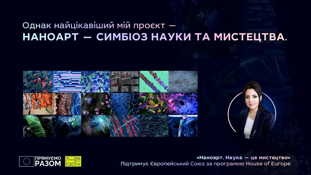 presentation.mp4_snapshot_00.26_[2021.04.19_18.24.27]
