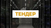 tender-server-1024x576