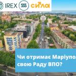 visual IDP Council Mariupol