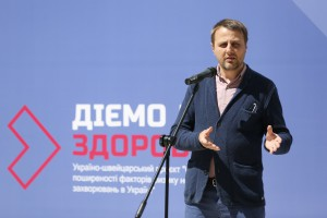 Владислав Збанацький, заступник директора Центру громадського здоров'я МОЗ України-min