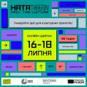 FB_Insta_1936x1936 - укр